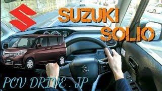 [試乗動画]スズキ ソリオ by POV DRIVE . JP
