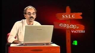 SSLC Orukkam-Hindi Part 03