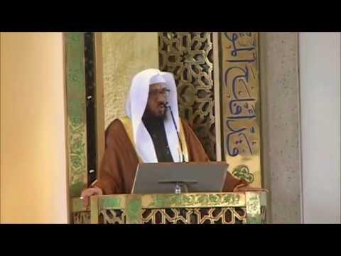 Sheikh Dr Saifuddin Turkistani at London Central Mosque - Juma Khutba