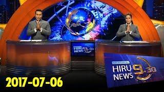 Hiru News 9.30 PM | 2017-07-06