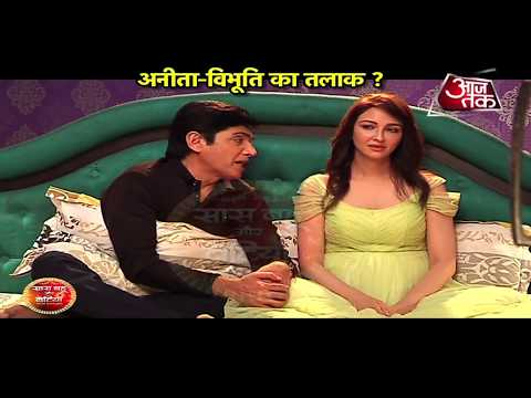 Instant News By SBB: WHAT! Anita Bhabhi To DIVORCE Vibhutiji?