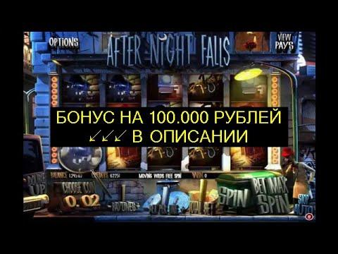 игровые автоматы максбет онлайн - вулкан игровые автоматы онлайн
