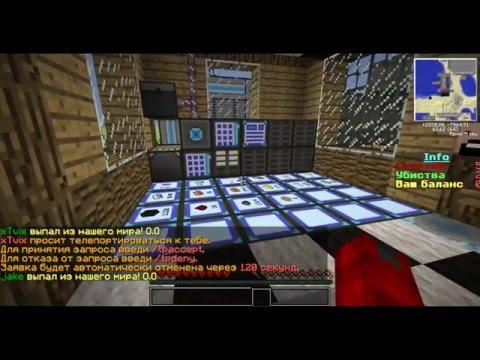 Видео Майнкрафт как сделать игровой автомат
