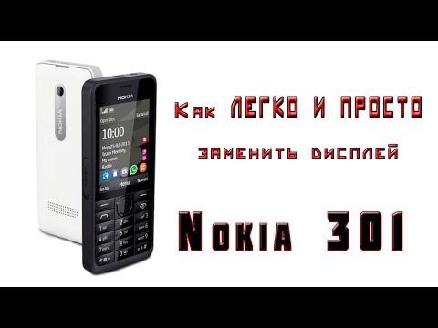Замена дисплея на Nokia 301