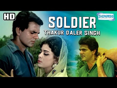Soldier Thakur Daler Singh HD  Dharmendra  Deepa  Hit Bollywood Full Movie  With Eng Subtitles