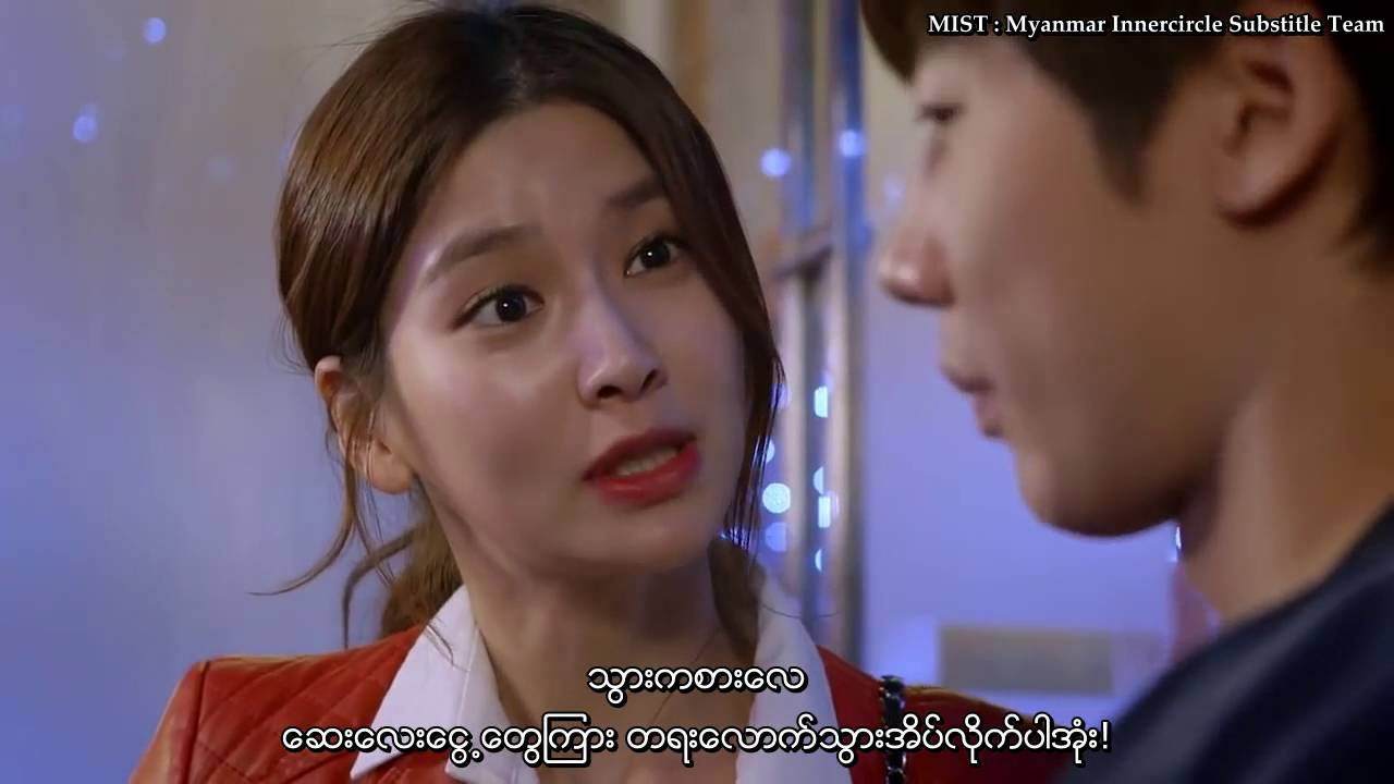 Midnights Girl : 0 AM Episode 2 ( Myanmar Subtitle) by MIST -Myanmar Incle  Sub Team