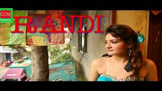 movie:  RANDI ( रंडी )  PART 1