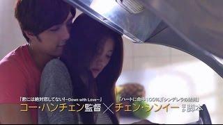 1/2の両想い~Spring Love~ 第19話