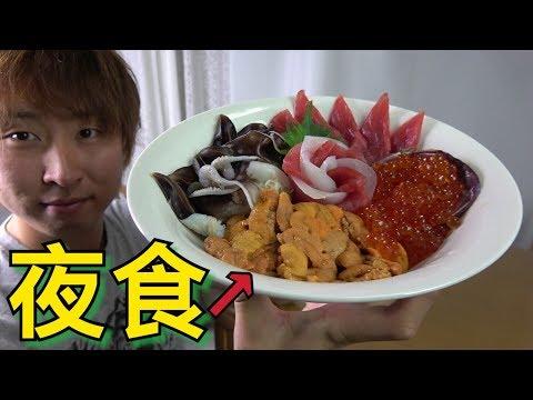 �1�2万円】究極�夜食を作�������