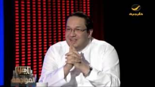 أحمد عدنان: مشكلة #ناصر_القصبي إنه ظهر بالخليج، لو كان ظهر بالعالم العربي كانوا حلفوا بيه