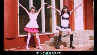 Dance練習用Mirror Version(歌詞付) -- いとくとらさんとさつきさん(DA...