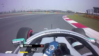 2019 Chinese Grand Prix: Valtteri Bottas' Pole Lap | Pirelli