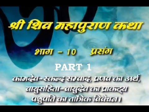 Shri shiv mahapuran katha by radhey shyam ji 27 may | karnal.