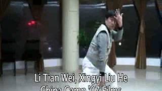 Li Tian Wei Lecture On Xing-Yi Liu He (Six Harmony) See Www.susanamatthews.com