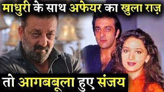 Sanjay Dutt Lashes on Social Media For Exposing his Affair With Madhuri Dixit