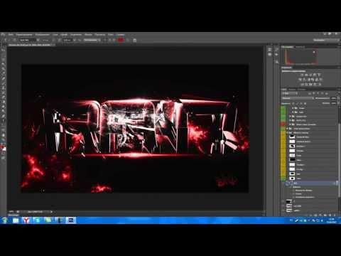 New SpeedArt#3 By reqzY