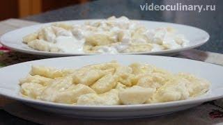 Ленивые вареники с творогом - Рецепт Бабушки Эммы