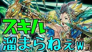 08029-puzzle_dragons_thumbnail