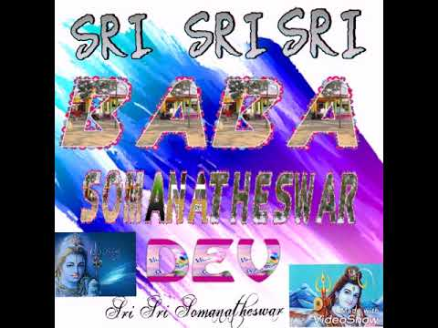 Athi Rati Sarena Jatra...Title Song ( Banpur , Ekadalia -2018 )