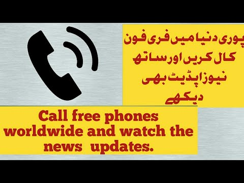 free phone worldwide and whatch news update daily.