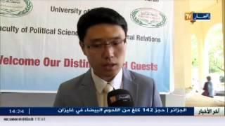 جمعية الصداقة الجزائرية الصينية تسطر برنامجا للاستثمار في الموارد البشرية