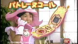 おジャ魔女どれみ# 2000年放送CM thumbnail