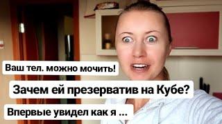 Download Anny May БЕРЕМЕННА    отвечаю на ваши ВОПРОСЫ Mp3 and Videos