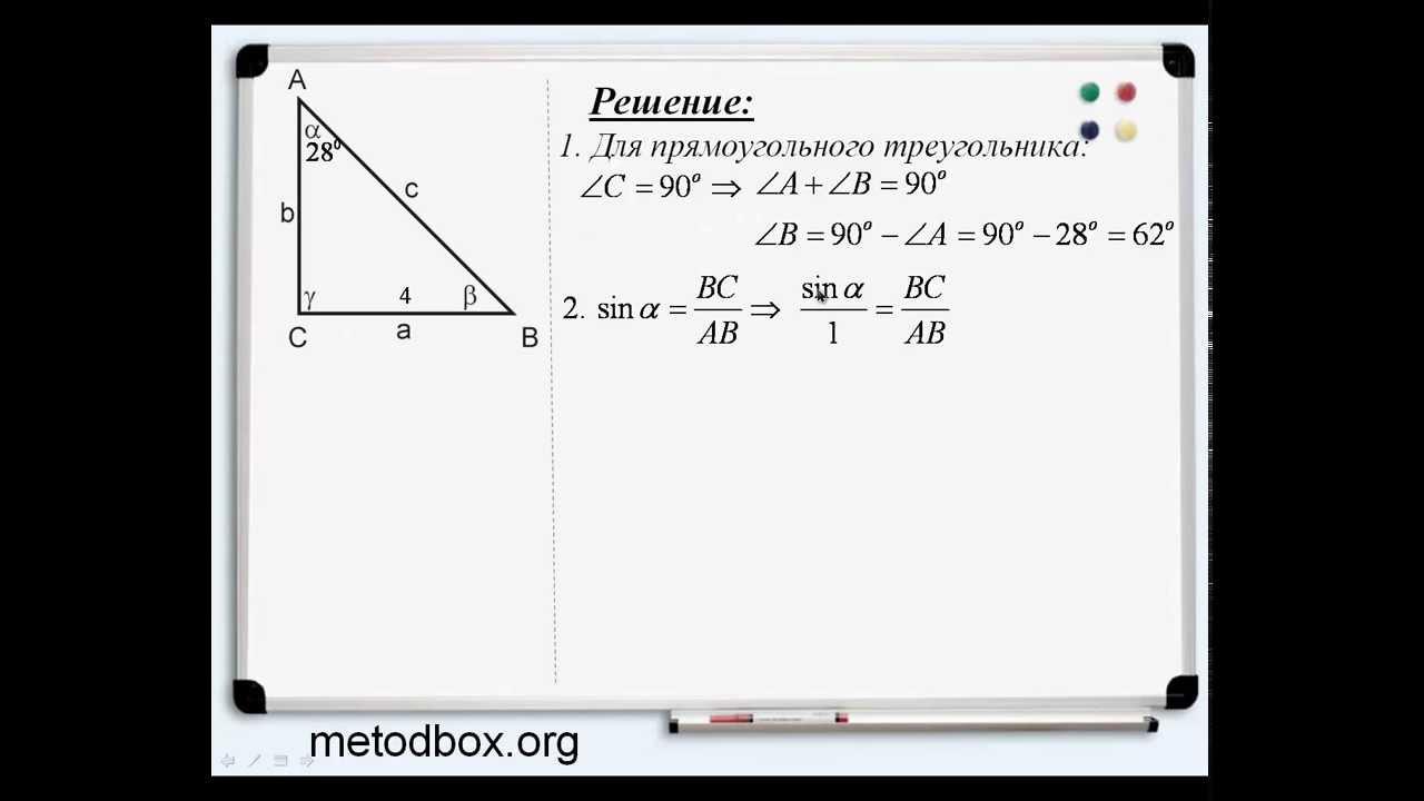 Прямоугольный треугольник задачи с решением 9 класс решение задач 6 класс виленкин видео