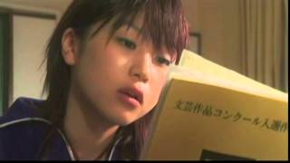 Lady Yakuza 2012 Movie Trailer
