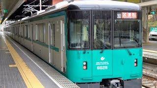 【新型車両】神戸市営地下鉄6000形回送名谷駅発車ほか