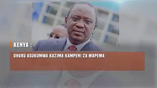 Matukio ya Wiki | NewAfrica TV swahili