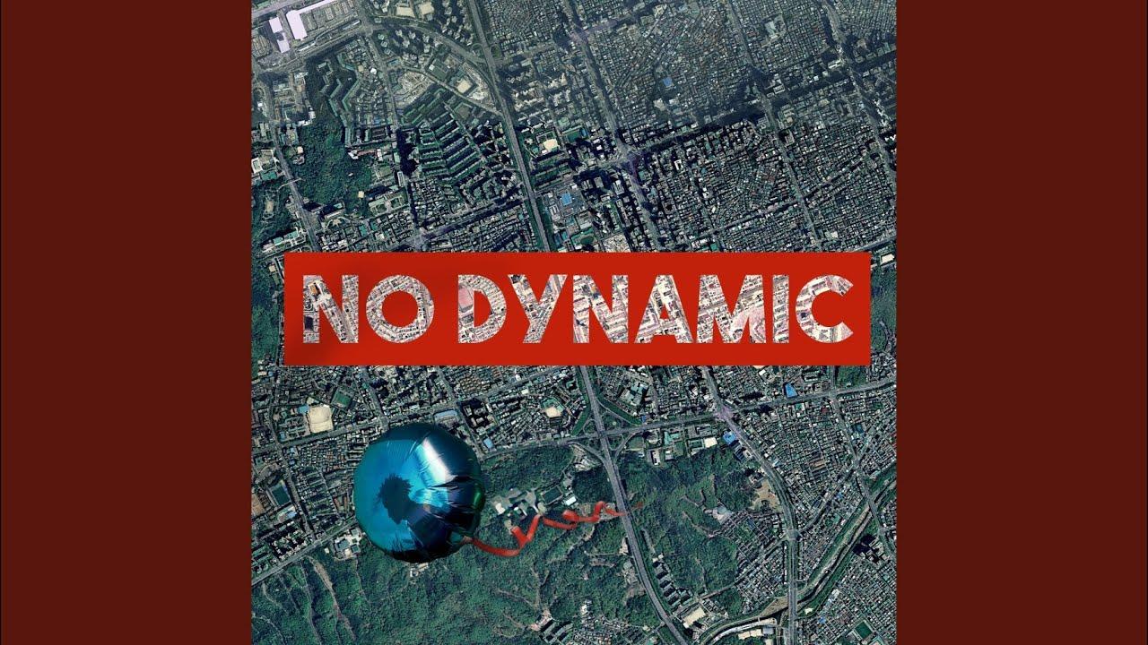 뉴올 (Nuol) - No Dynamic