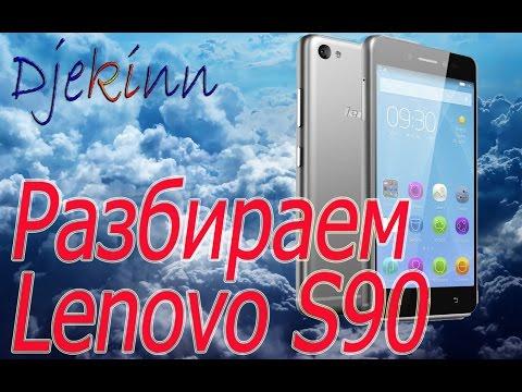 Lenovo S90 разбираем в домашних условиях. Разборка, ремонт, замена экрана, смотрим, что в нутри.