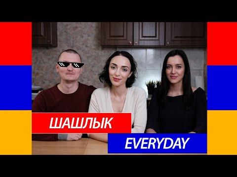 Армения: зачем из Москвы переезжать в Ереван? | ГДЕ НАС НЕТ