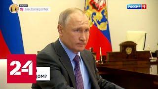 """Как часто Путин сдает тест на коронавирус? // Анонс """"Москва. Кремль. Путин"""" от 05.04.2020"""