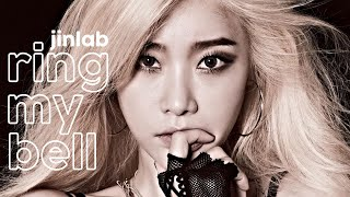 jinlab! l girl's day - ring my bell