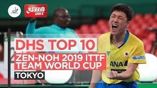 Лучшие розыгрыши | Zen-noh ITTF Team World Cup 2019