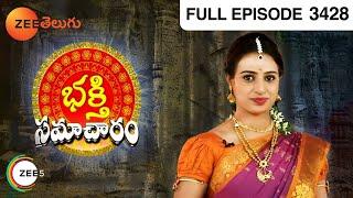 Bhakti Samacharam - Episode 3428 - May 23, 2015 - Full Episode