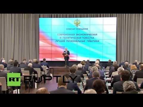 Выступление Владимира Путина на семинаре для региональных руководителей