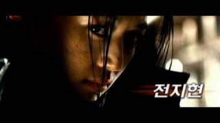 Blood: The Last Vampire (2009) KOREAN TRAILER