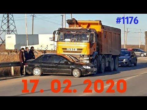 ☭★Подборка Аварий и ДТП от 17.02.2020/#1176/Февраль 2020/#авария