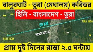 Balurghat Hili to Meghalaya Tura Corridor via Bangladesh   West Bengal Corridor News