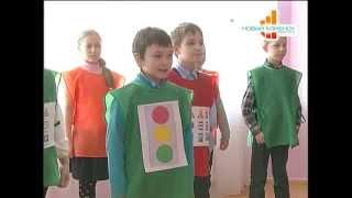 Программа 'Время по Компасу' - ЮИД в детском саду (03.02.15)