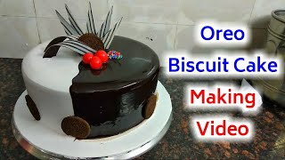 How To Make Oreo Biscuit Cake & Chocolate Cake | Birth Day Cakes | Cake Wala | Cool Cake