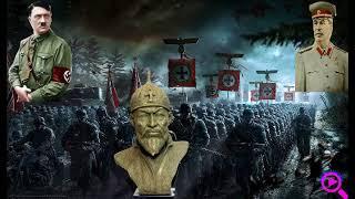 Ни Гитлер а дух Тамерлана начал Вторую Мировую Войну?  Сталин вернул прах обратно