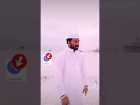 Islamic Nashed..... Mamun