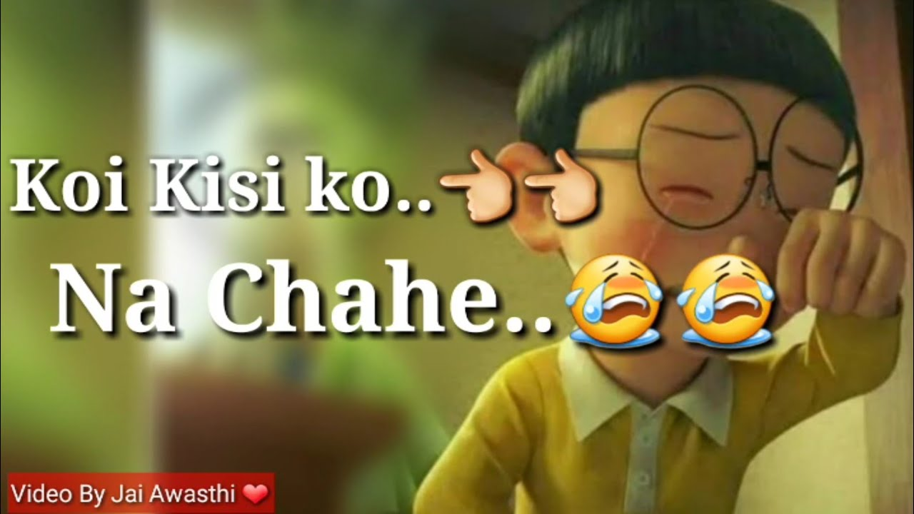 Love breakup sad status for whatsapp with hindi lyrics youtube love breakup sad status for whatsapp with hindi lyrics thecheapjerseys Image collections