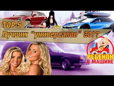 Модельный ряд ГАЗ - agat-