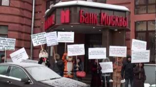 не смогли пройти мимо отделения Банка Москвы.MTS