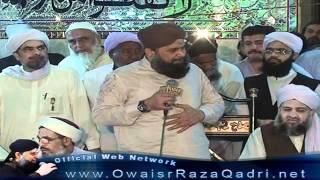 Paigham Saba Layi Hai-Owais Raza Qadri-Sindh Mehfil
